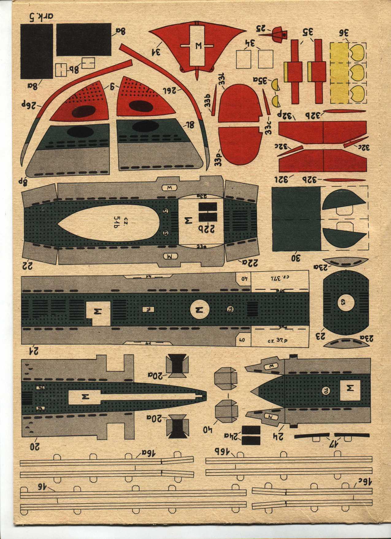 чертеж лодки бумажная
